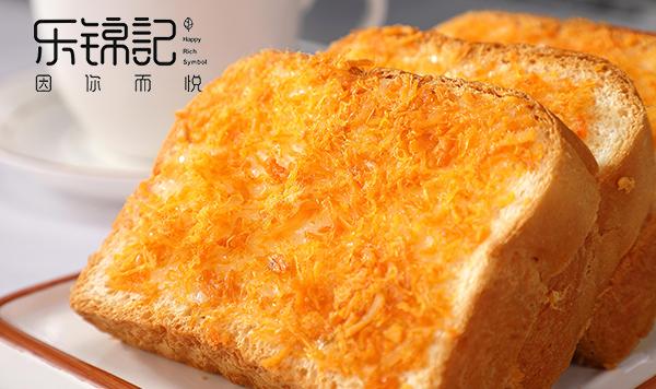 乐锦记 肉丝乳酪鲜吐司